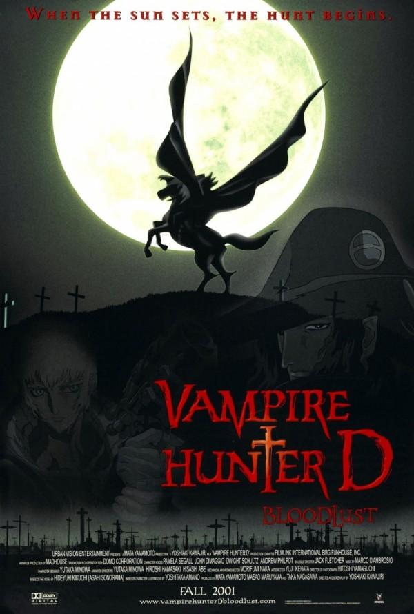 Охотник на вампиров Ди: Жажда крови (2000)