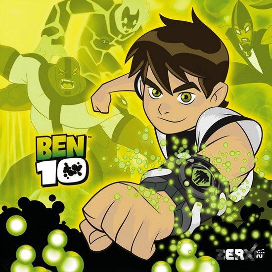 Бен-10: Секрет Омнитрикса (2007)