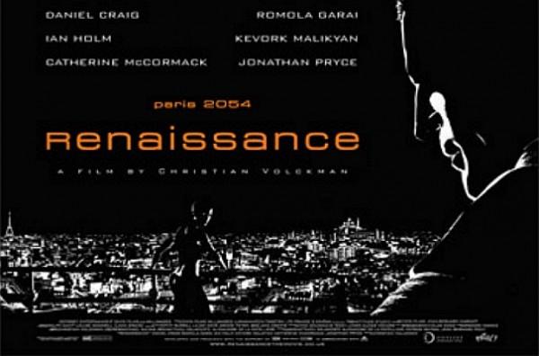 Ренессанс (2006)