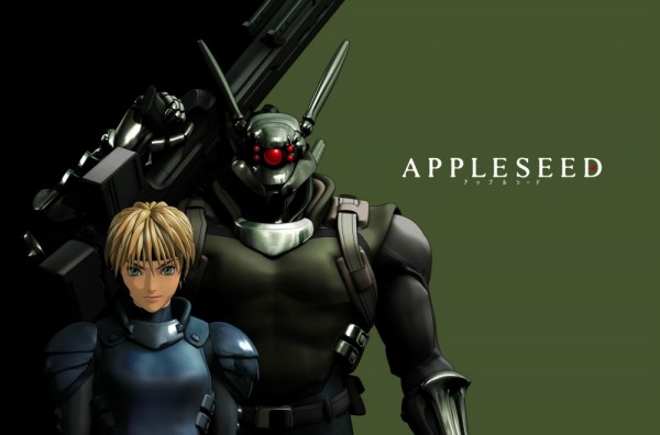 Яблочное зернышко (2004)