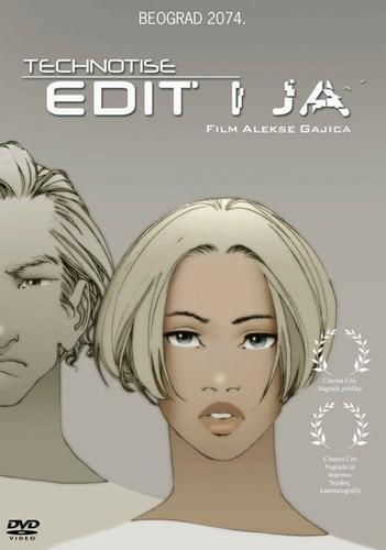 Эдит и я (2009)
