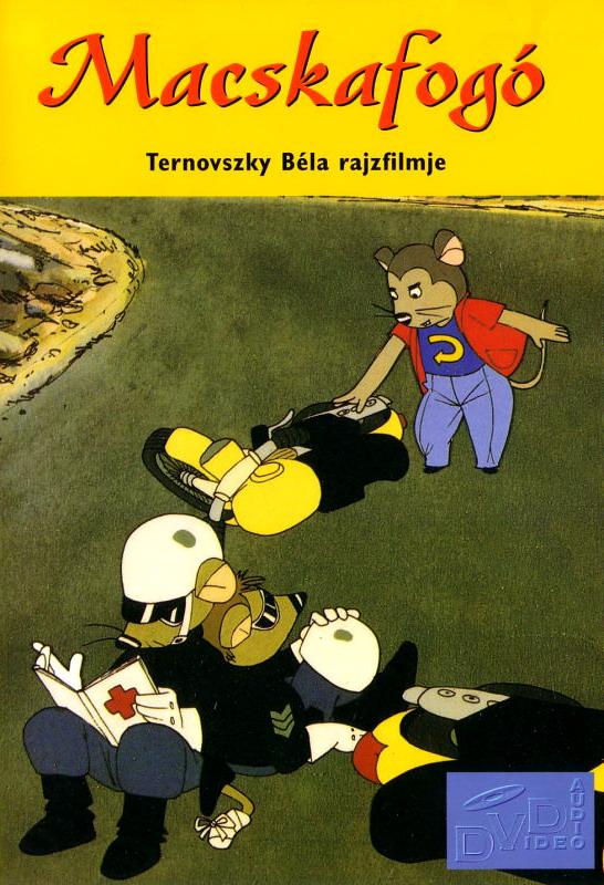Ловушка для кошек (1986)