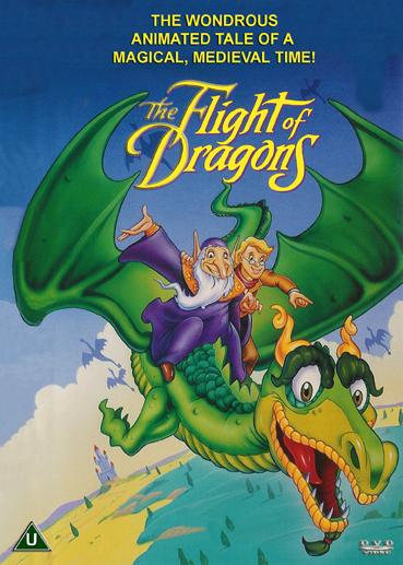 Полет драконов (1982)