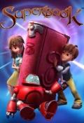Суперкнига (2011)