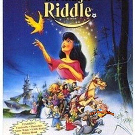 Волшебная сказка (1991)