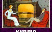 Куплю привидение (1992)