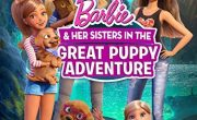 Барби и щенки в поисках сокровищ (2015)
